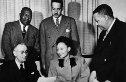 Thurgood Marshall W/Ada Lois Sipuel
